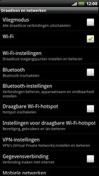 HTC Z715e Sensation XE - Wifi - handmatig instellen - Stap 5