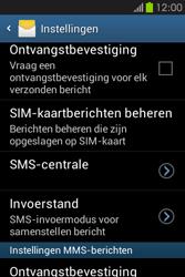 Samsung S6810P Galaxy Fame - SMS - Handmatig instellen - Stap 6