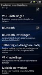 Sony Ericsson Xperia Arc - MMS - handmatig instellen - Stap 6