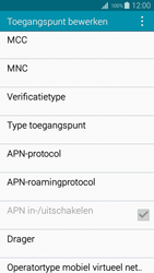 Samsung I9195i Galaxy S4 mini VE - Internet - Handmatig instellen - Stap 11
