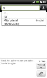 HTC A7272 Desire Z - MMS - afbeeldingen verzenden - Stap 4
