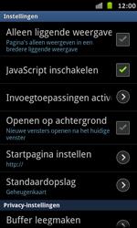 Samsung I9070 Galaxy S Advance - internet - handmatig instellen - stap 19