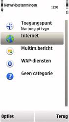Nokia 5230 - internet - handmatig instellen - stap 6