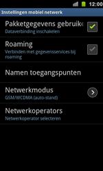 Samsung I9100 Galaxy S II - Internet - Handmatig instellen - Stap 5