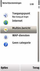 Nokia 5230 - MMS - handmatig instellen - Stap 6