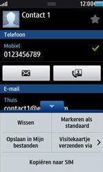 Samsung S8530 Wave II - contacten, foto