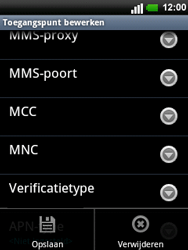 LG C660 Optimus Pro - MMS - handmatig instellen - Stap 13
