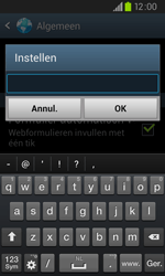 Samsung I9105P Galaxy S II Plus - Internet - Handmatig instellen - Stap 21