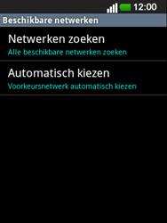 LG E400 Optimus L3 - netwerk en bereik - gebruik in binnen- en buitenland - stap 7
