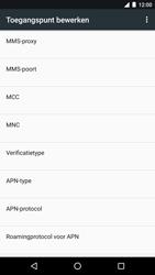 LG Nexus 5x - Android Nougat - Internet - Handmatig instellen - Stap 12
