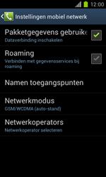 Samsung I9100 Galaxy S II - OS 4 ICS - Internet - handmatig instellen - Stap 9