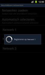 Samsung I8530 Galaxy Beam - netwerk en bereik - gebruik in binnen- en buitenland - stap 10