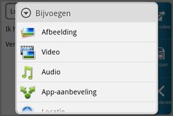 HTC A810e ChaCha - E-mail - E-mails verzenden - Stap 9