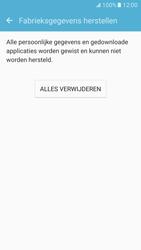 Samsung Galaxy S7 (G930) - toestel resetten - fabrieksinstellingen terugzetten - stap 8