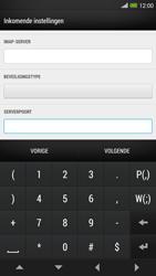 HTC One Max - E-mail - e-mail instellen: IMAP (aanbevolen) - Stap 11