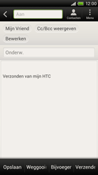 HTC S720e One X - E-mail - E-mail versturen - Stap 7