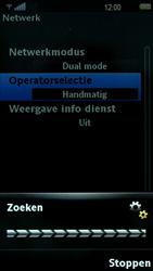 Sony Ericsson U8i Vivaz Pro - Bellen - in het buitenland - Stap 8