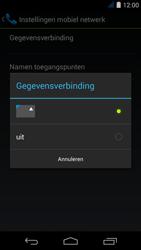 Acer Liquid Jade S - Internet - aan- of uitzetten - Stap 7