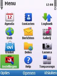 Nokia 6700 slide - MMS - handmatig instellen - Stap 3