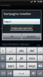 Sony Xperia Ray - Internet - Handmatig instellen - Stap 16
