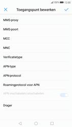 Huawei P10 Lite - MMS - Handmatig instellen - Stap 12
