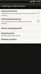 HTC S720e One X - netwerk en bereik - gebruik in binnen- en buitenland - stap 5