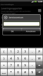 HTC X515m EVO 3D - SMS - Handmatig instellen - Stap 7