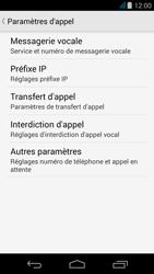 Acer Liquid Z500 - Messagerie vocale - Configuration manuelle - Étape 7