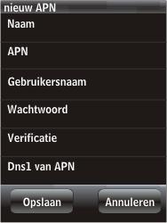 HTC F3188 Smart - Internet - handmatig instellen - Stap 8