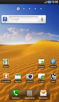 Samsung P1000 Galaxy Tab - WiFi - Handmatig instellen - Stap 1