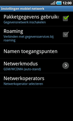 Samsung I9000 Galaxy S - Netwerk - gebruik in het buitenland - Stap 8