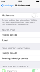 Apple iPhone 5s - Internet - Uitzetten - Stap 5