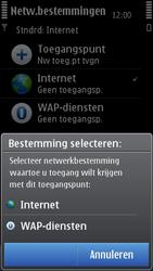 Nokia N8-00 - MMS - handmatig instellen - Stap 12