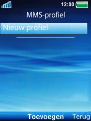 Sony Ericsson W100i Spiro - MMS - handmatig instellen - Stap 6