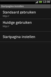 HTC A6262 Hero - Internet - buitenland - Stap 18