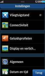 Samsung S8530 Wave II - Internet - Handmatig instellen - Stap 4