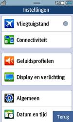 Samsung S7230E Wave TouchWiz - netwerk en bereik - gebruik in binnen- en buitenland - stap 4