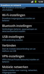Samsung I9001 Galaxy S Plus - Netwerk - gebruik in het buitenland - Stap 7