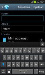 Samsung S7710 Galaxy Xcover 2 - internet - hoe te internetten - stap 10