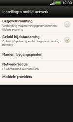 HTC C525u One SV - MMS - handmatig instellen - Stap 5