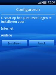 Sony Ericsson Xperia X10 Mini Pro - Internet - automatisch instellen - Stap 4