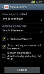 Samsung I9105P Galaxy S II Plus - E-mail - Handmatig instellen - Stap 15