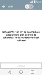 LG Leon 3G (H320) - wifi - handmatig instellen - stap 6