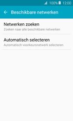 Samsung J120 Galaxy J1 (2016) - Netwerk - Handmatig een netwerk selecteren - Stap 6