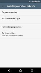 Sony Xperia X Compact (F5321) - Internet - Handmatig instellen - Stap 8