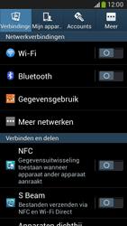 Samsung Galaxy Core LTE 4G (SM-G386F) - Internet - Uitzetten - Stap 4