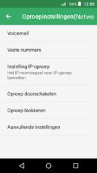 Acer Liquid Z320 - Voicemail - handmatig instellen - Stap 7