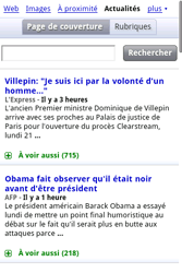 HTC A6262 Hero - Internet - Navigation sur Internet - Étape 12