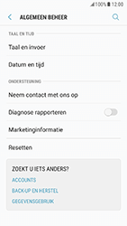 Samsung Galaxy S7 - Android Nougat - toestel resetten - fabrieksinstellingen terugzetten - stap 5