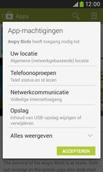 Samsung S7580 Galaxy Trend Plus - apps - app store gebruiken - stap 19